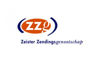 our work is supported by: geloven zzg doen